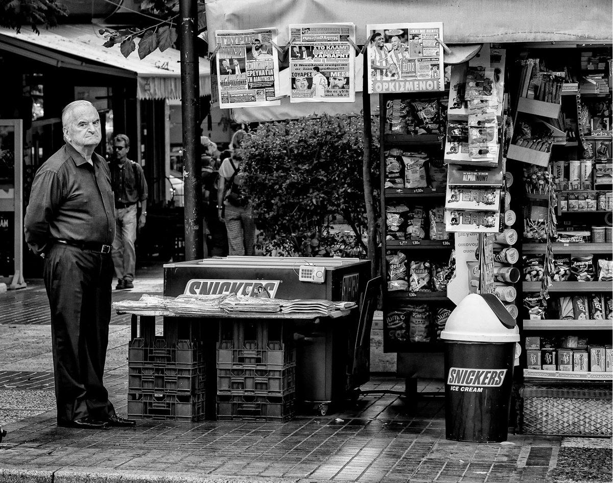 Athene, Koukaki, Drakou, Kiosk